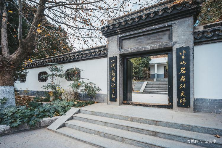 Kongwang Mountain2