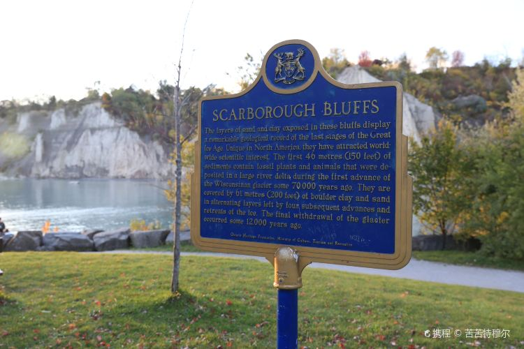 Scarborough Bluffs2