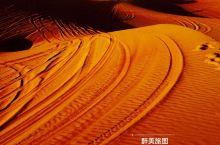 大漠孤烟直,长河落日圆,去阿拉伯沙漠观日落