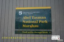 徒步天堂之旅----亲历新西兰五大步道