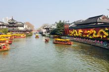 南京夫子庙秦淮河
