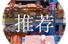 河南25个大牌景区免门票、半价了!踏青、赏花,能省一大笔钱!