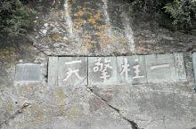 武当山印象