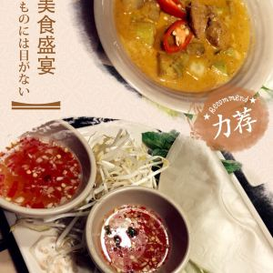Ngon 138 Restaurant旅游景点攻略图