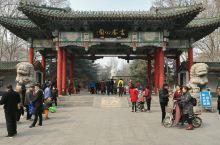 邯郸丛台公园
