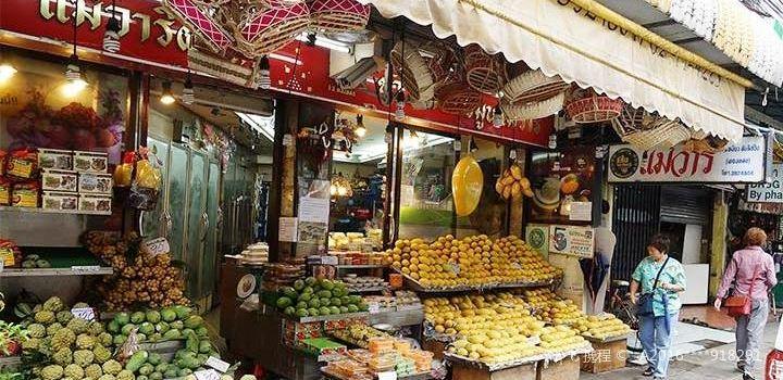 Mae Varee Fruit Shop1