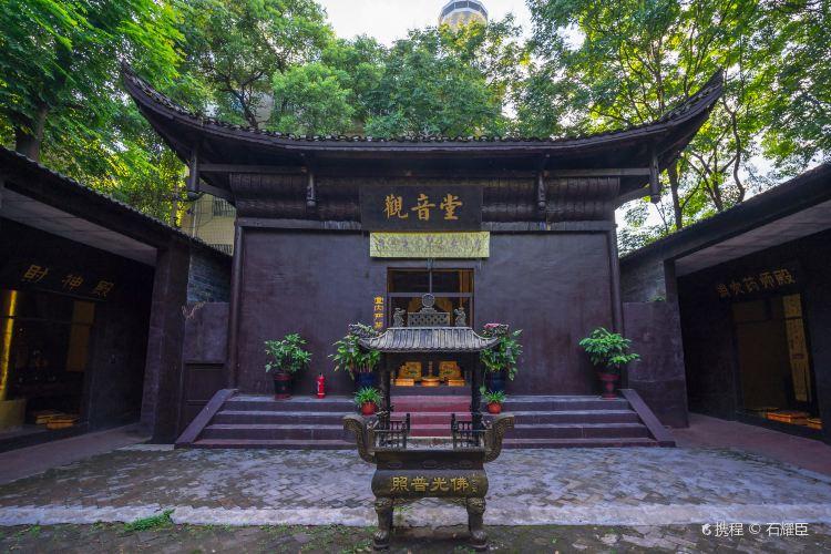 Hunan Folk Culture Village3