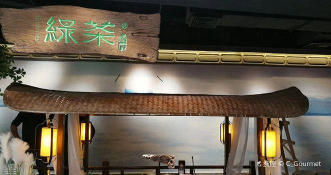 Lv Cha ( Tianjin Shi Ji Dou Hui )3