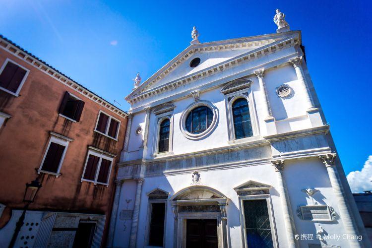 Chiesa di San Sebastiano1