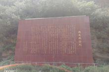 晋城泽州两谷坨