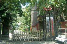 重庆綦江花坝露营。。。花坝露营基地和花坝国家标准示范露营基地,是紧邻的两个不同的基地。实际上,从重庆