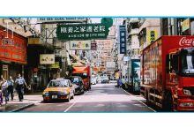 太失望了!香港这些网红美食店,我再也不想去了!