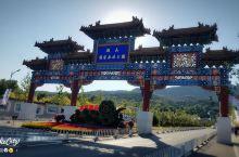 十一畅游推荐~北京西山森林公园 古建牌楼门 2018年10月2日去的北京西山国家森林公园,交通方便,