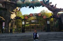 本溪动植物园