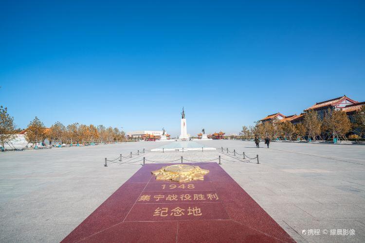集寧戰役紀念館4