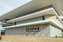 辽宁省博物馆书画艺术展