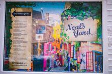 「伦敦必逛最美街道」Neal's Yard