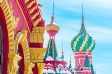 🌈国内最具俄罗斯风情特色的游乐园,好看又好玩!
