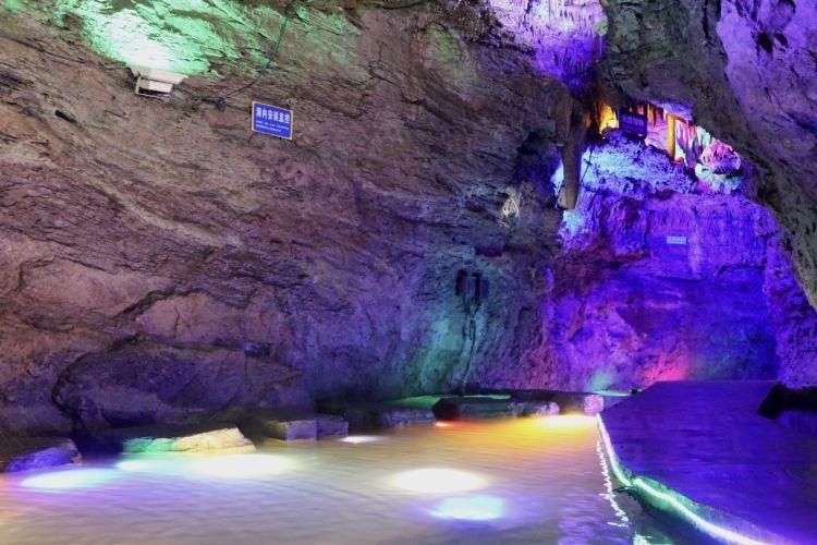 Tiangu·Natural Underground Gallery4