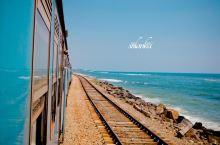 #元旦去哪玩 斯里兰卡海上小火车打卡