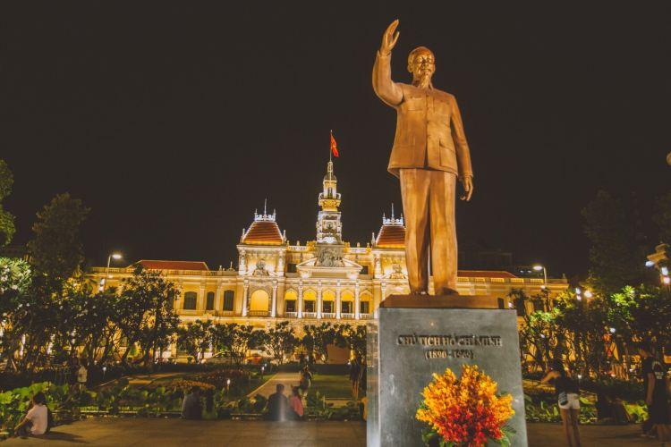 Ho Chi Minh City Hall4