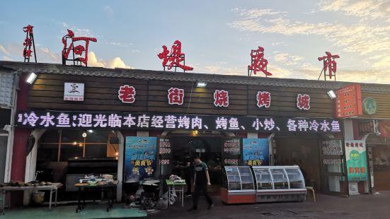 朝陽魚宴、溫州海鮮