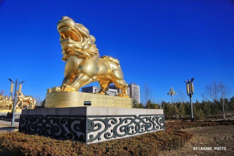 蒙古象棋廣場1