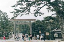 #人文历史#珍藏了象征日本皇权神器之一的伊势神宫