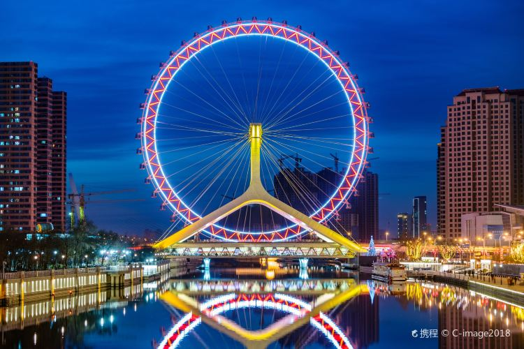 Eye of Tianjin3