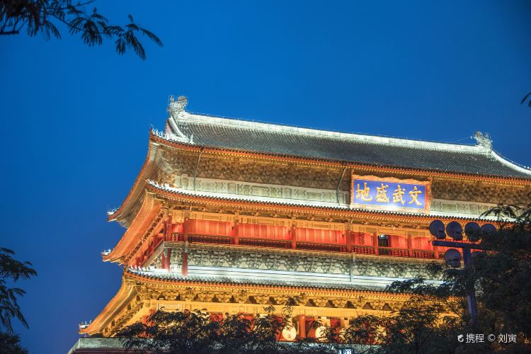 Drum Tower of Xi'an1