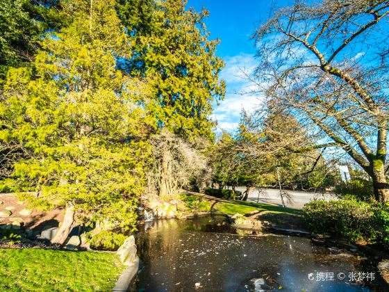 Friendship Gardens & Tipperary Park