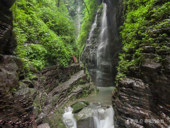 Sitting Dragon Gorge Scenic Area