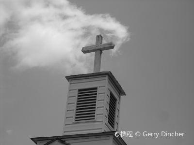 Village Baptist Church