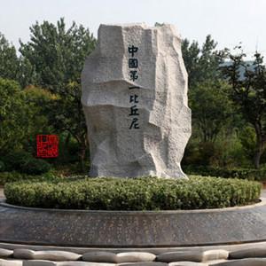 """荥经游记图文-中国""""天下第一""""美誉目的地榜单(七)"""