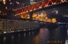 重庆,重庆武隆天生三桥