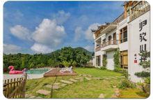 用自己的老宅打造一个归客的家!——莫干山归欤山居