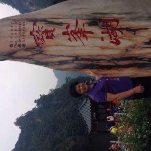 宝峰湖景区旅游景点攻略图