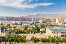 """中国寓意最好的城市名称,没人可以拒绝,有青藏高原""""硒都""""之称"""