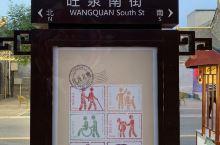 旺泉南街-正定的网红小街