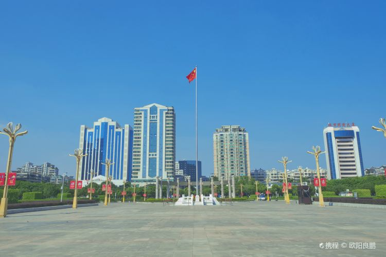 Renmin Square1