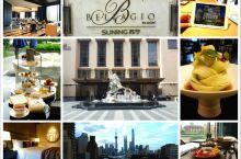 出走上海。座落苏州河畔与众名人欣赏同一景观。奢华优雅的上海苏宁宝丽嘉酒店