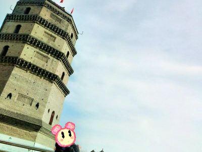 The Yongfeng Pagoda
