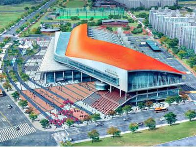 Kimdaejoong Convention Center