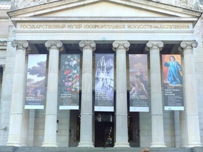 Pushkin State Museum of Fine Arts