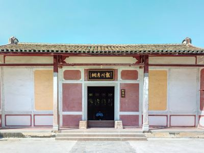Heyuan Tuocheng