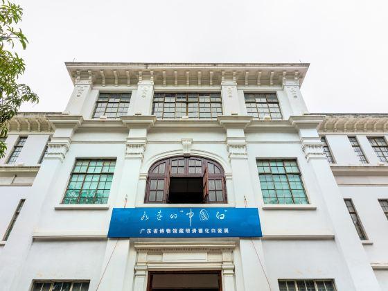 Zhongshan City Museum