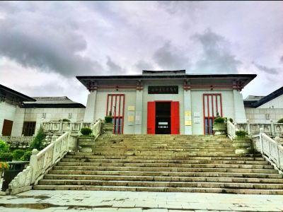 裡耶古城(秦簡)博物館
