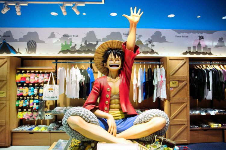 海賊王主題樂園