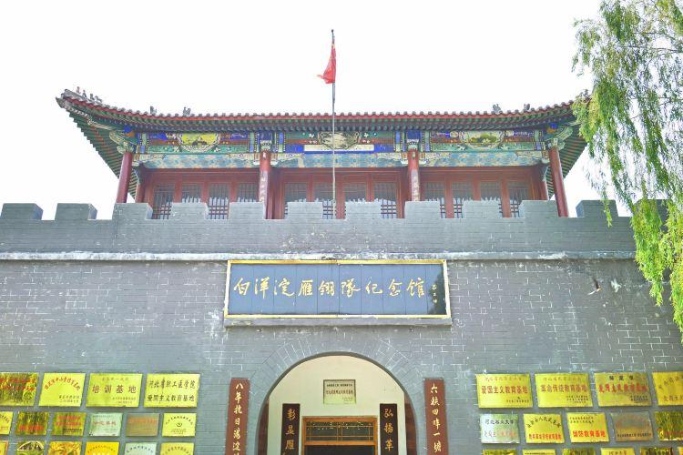 Baiyangdian Yanlingdui Memorial Hall