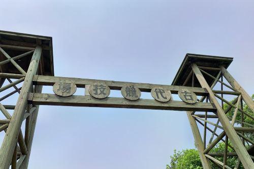 太阳岛公园门票_扬州扬州太阳岛高尔夫球场攻略-扬州太阳岛高尔夫球场门票价格 ...